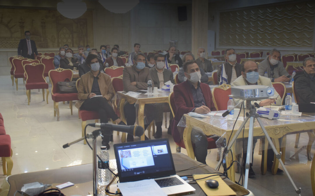 سمینار تخصصی سیستم های تهویه مطبوع استان قم