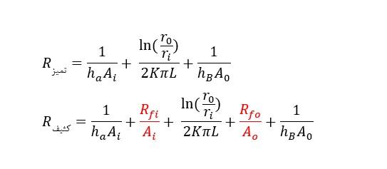 فرمول3